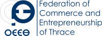 Federation of Commerce & Entrepreneurship of Thrace