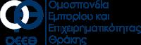 Ομοσπονδία Εμπορίου & Επιχειρηματικότητας Θράκης