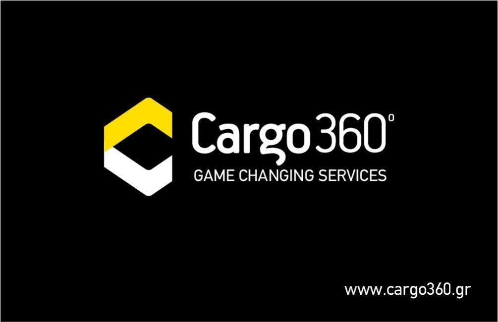 CARGO360 IKE