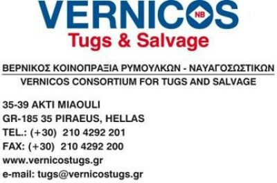 VERNICOS TUGS AND SALVAGE
