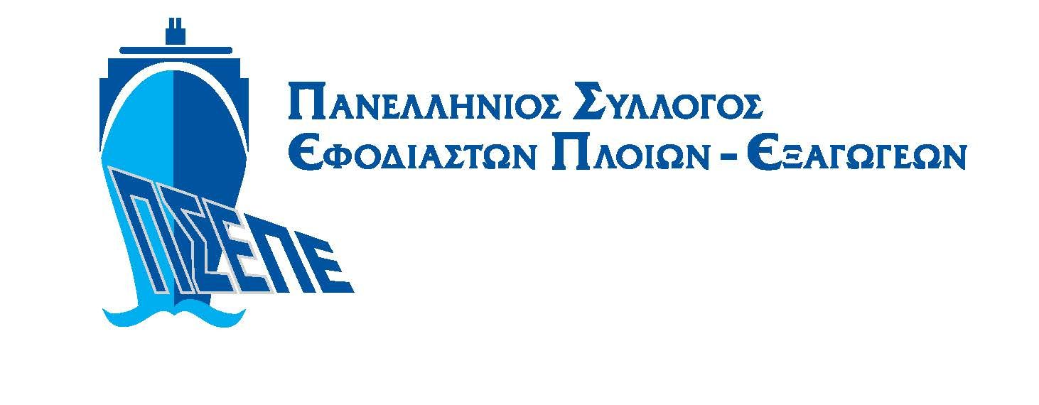 HELLENIC SHIP SUPPLIERS & EXPORTERS ASSOCIATION