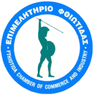 CHAMBER OF FTHIOTIDA