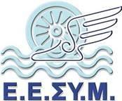 Ελληνικός Επιμελητηριακός Σύνδεσμος Μεταφορών